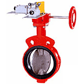 Firefighting Equipment-Approved Valves